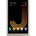 Chargeur induction Samsung Galaxy J3 2017 – Avis et guide d'achat