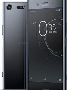 Chargeur induction Sony Xperia XZ Premium – Avis et guide d'achat